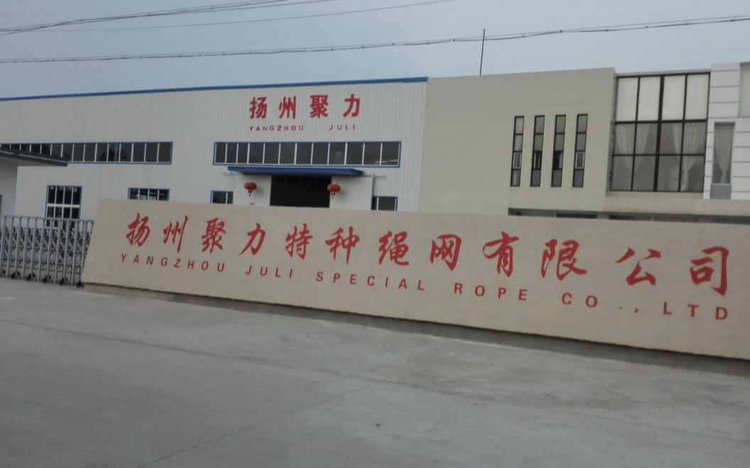 synthetic rope factory